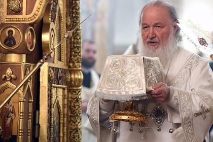 РАН назвала ошибочной информацию о присвоении патриарху звания профессора