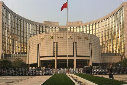 Китай решил вложиться в экономику США