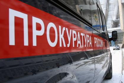 Власти объяснили урок криминальных авторитетов в российской школе