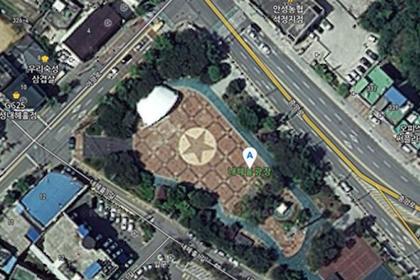 Огромный флаг КНДР рядом с Сеулом возмутил южнокорейцев