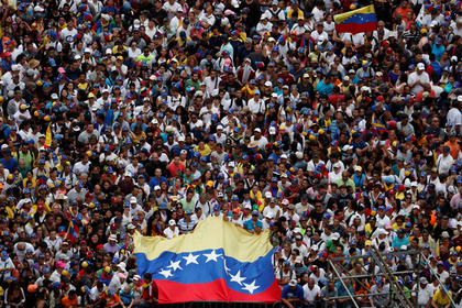 Массовые протесты в Венесуэле попали на видео