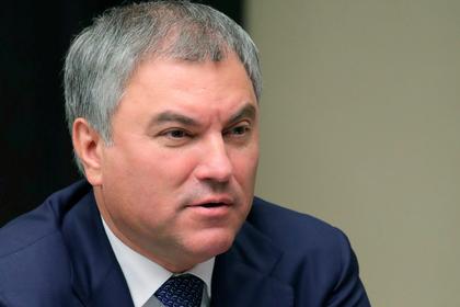 Госдума захотела разобраться с Google из-за Крыма