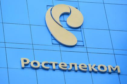 Сделку по покупке «Ростелеком» Tele2 оценили в 240 миллиардов рублей