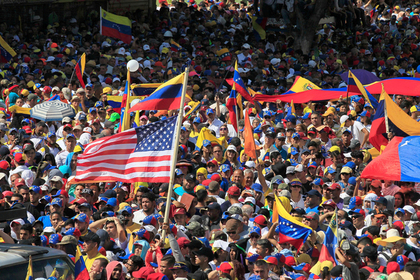 ЕС вступился за протестующих в Венесуэле