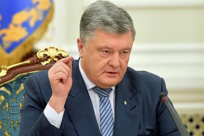 Порошенко предостерег Украину от судьбы Венесуэлы