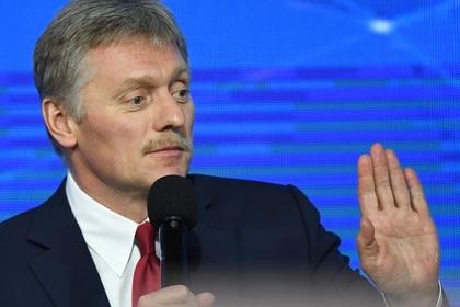 В Кремле назвали препятствия в переговорах по Курилам photo