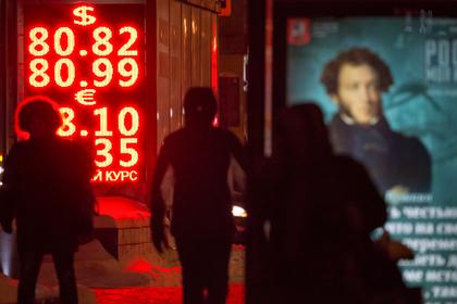 Назван главный риск для курса рубля photo