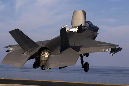F-35B начнут списывать