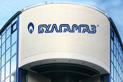 Болгария присоединится к газопроводу в обход Украины photo