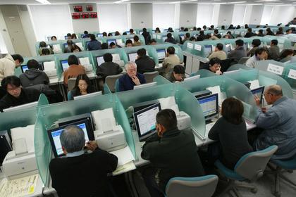 Япония отказалась брать турок на работу photo