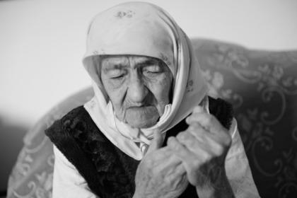 Умерла самая пожилая россиянка