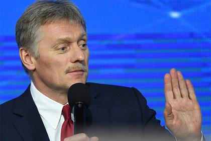 Кремль отреагировал на истечение срока ракетного ультиматума США photo
