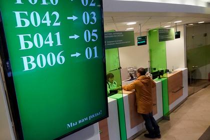 Зарплаты россиян выросли вопреки доходам