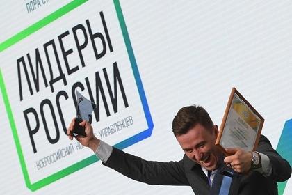 Полуфинал «Лидеров России» начался в Поволжье