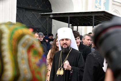 В Киеве прошла интронизация главы новой украинской церкви