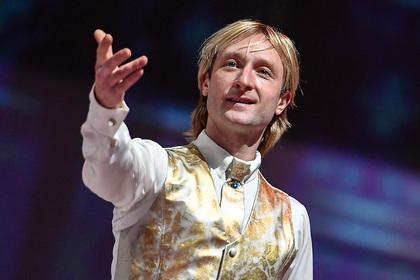 Плющенко научился «полюбливать» Ягудина