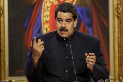 Мадуро рассказал о решении остановить «безумие Трампа»