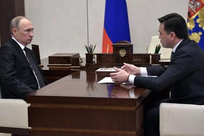 Воробьев рассказал Путину об успехах Подмосковья