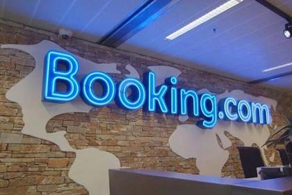 Российские отели выступили против Booking.com