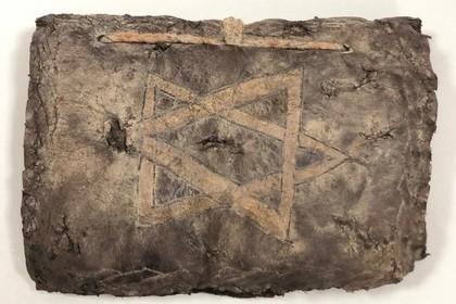 Контрабандисты попытались похитить 1200-летнюю книгу