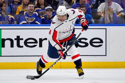 Овечкин оценил свой бомбардирский рекорд в НХЛ