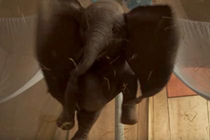 В новом трейлере «Дамбо» показали полет ушастого слона
