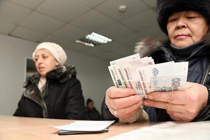 Реальные пенсии россиян упали
