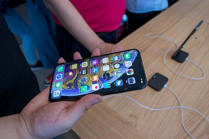Приложения уличили в тайной записи экрана iPhone
