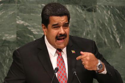 Мадуро предложили уехать к друзьям в Россию