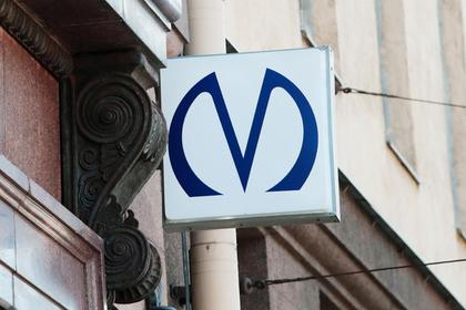 Строители петербургского метро устроили забастовку в шахте