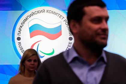 Российских паралимпийцев восстановили в правах