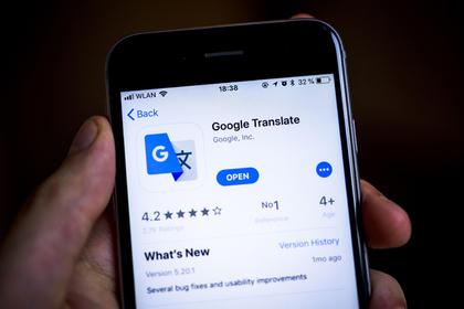 Пользователей Google обокрали помощью подставного «Переводчика»
