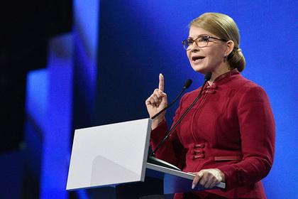 Тимошенко потребовала от Порошенко убрать Тимошенко