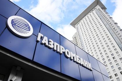 http://icdn.lenta.ru/images/2019/02/10/14/20190210144314489/pic_9557193484378d6224178daab31fe506.jpg