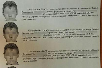 Установлена личность зарезавшего учительницу белорусского школьника