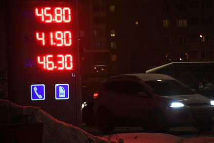 http://icdn.lenta.ru/images/2019/02/11/14/20190211140837011/pic_bcc0575c10baf9c6ce50f798c6f7785d.jpg