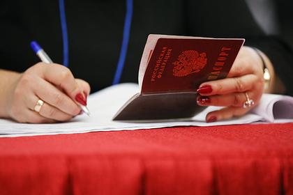 Названы сроки введения электронных паспортов