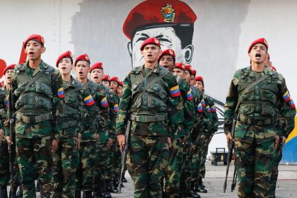 Россия опровергла просьбы о помощи от Венесуэлы