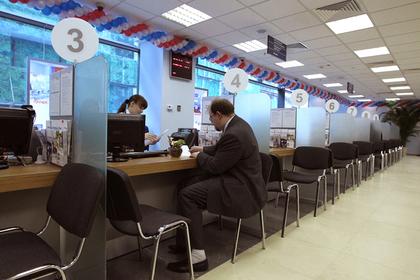 Названы самые закредитованные регионы России