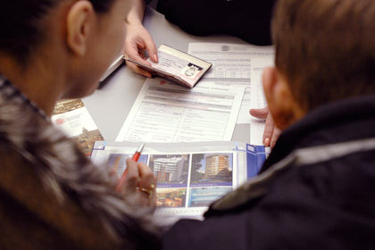 Ипотечные ставки резко снизятся