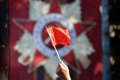 Жителя Латвии оштрафовали на 20 евро за флаг СССР