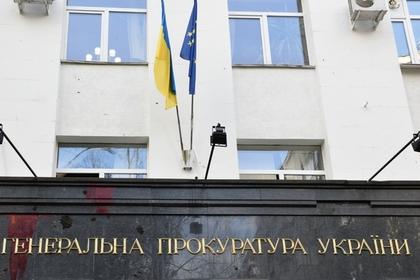 Бывший украинский прокурор ознакомился с материалами дела и умер