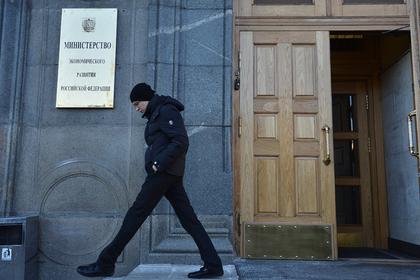 Минэкономразвития оправдалось за «фиктивный рост» экономики России