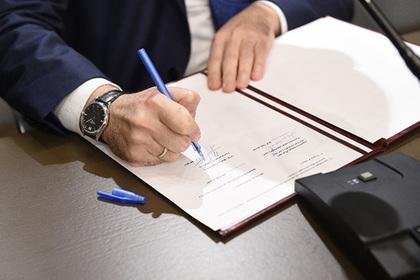 Власти Подмосковья анонсировали новые инвестиционные контракты