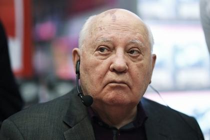Горбачев предсказал России новую ядерную гонку с США