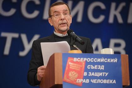Движение Льва Пономарева внесли в реестр иноагентов