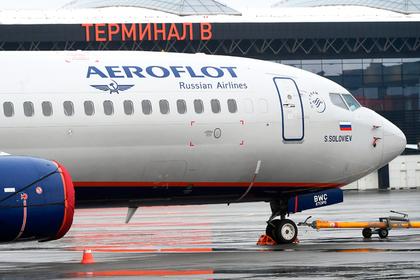 «Аэрофлот» признали второй авиакомпанией в Европе по пунктуальности