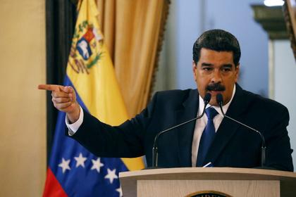 Мадуро заподозрил США в отравлении гуманитарной помощи
