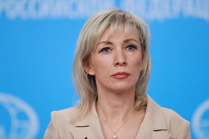 Москва призвала «Би-би-си» к ответу после признания о постановочной химатаке