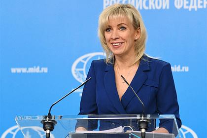 Москва отказалась воспринимать санкции США всерьез